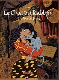 La couverture du premier tome du Chat du Rabbin de Joann Sfar