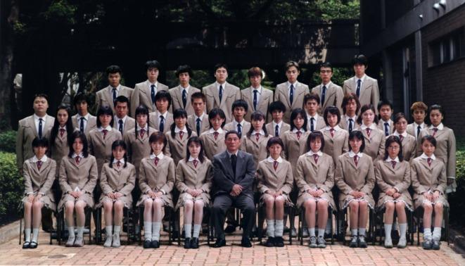 Une photo de classe de la quarantaine d'étudiants de Battle Royale